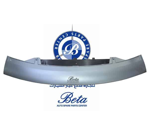 SPORT FRONT BUMPER CHROME AUTOBIOGRAPHY FROM CHINA
